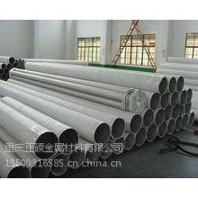 供应重庆不锈钢管销售中心正硕不锈钢