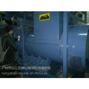 供应三菱发电机维修、异步发电机维修、柴油发电机组安装维修保养。