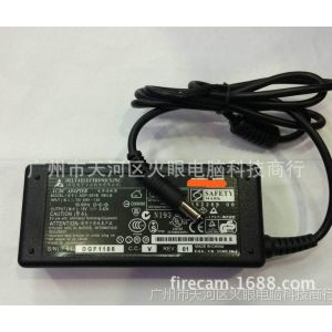 供应适用于ASUS华硕笔记本电源适配器19V3.42A 笔记本充电器 不配线