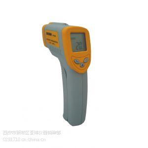 供应西安DT8280红外测温仪13772489292西安哪里有卖红外测温仪