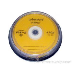 供应正品 数码多 DVD-R 刻录盘 8X 10片桶装 空白光盘 4.7GB G8263