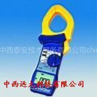 供应2000A交直流钳型表      型号:SHB7-3900CL
