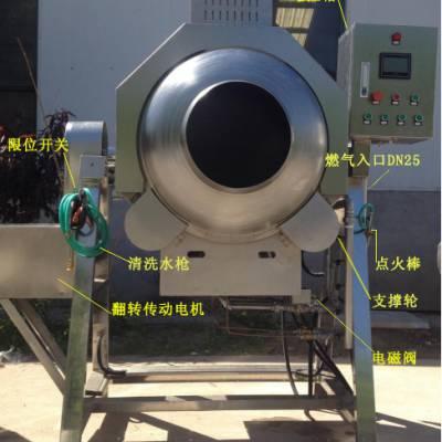 供应供应中央厨房设备益友YY-700型全自动炒菜机