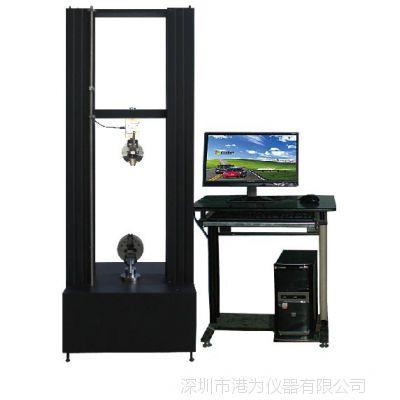 供应特价销售电子拉力万能试验机精度高质量好金属材料测试机AUTO