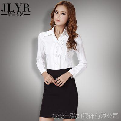 2014秋冬装韩版 白色衬衫女式长袖职业套装修身女士衬衣 厂家直销