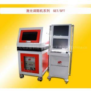 供应武汉激光修阻机|上海激光刻阻机|无锡激光微调机