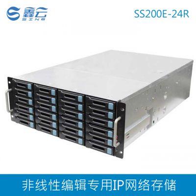 鑫云SS200E-24R 非线性编辑专用24盘位IP网络存储系统