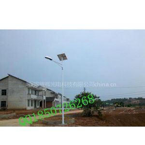 供应北京新农村建设太阳能路灯