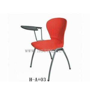 供应培训椅,广东培训椅工厂批发价格