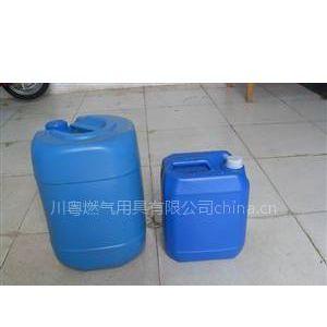 供应甲醇新型添加剂