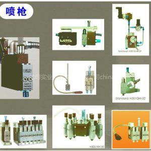 供应德国UES公司供应诺信热熔胶机通用配件!