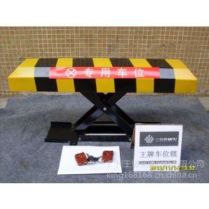 供应广州车位锁批发价格,广州地锁安装公司厂家,广州汽车占位锁工程施工
