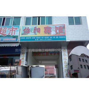 供应贵阳客车东站怡阳宾馆
