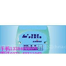 供应SWP-ZKH-B1单相移相触发器