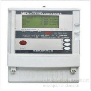 供应威胜DSSD331/DTSD341-MB4三相电能表/电度表