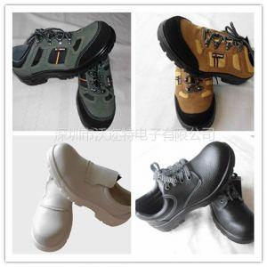 供应防静电安全鞋耐油酸碱绝缘工作鞋防砸防刺穿劳保鞋