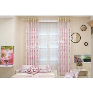 供应窗帘布艺店加盟 窗帘连锁加盟店