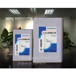 供应亚克力(PMMA)粘铝合金胶水