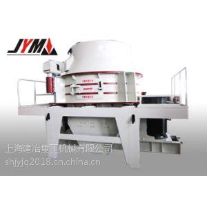 供应碎石制砂筛分成套设备系列-PCL立轴冲击式破碎机 新型高效制砂机设备