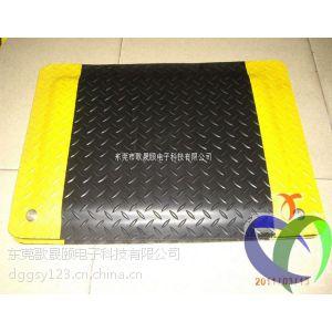 供应黄江防静电抗疲劳垫 PVC防静电地垫