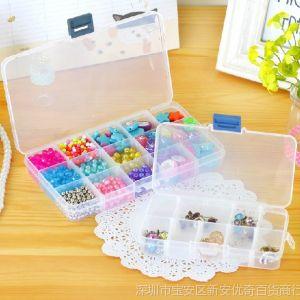 供应创意家居 可爱10格 透明收纳盒 塑料格 首饰盒渔具盒储物盒 药盒