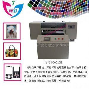 铝板喷墨印花加工 广州厂家 量大优惠