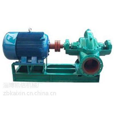 农用潜水泵使用与维修技术、消防潜水泵型号及参数、凯信机械