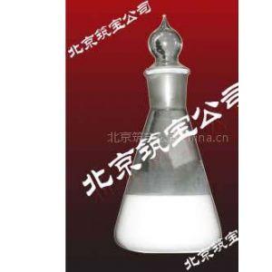 供应供应干混砂浆用有机硅防水粉末【道康宁SHP50】