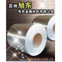 供应苏州纯铝板、合金板、防锈板