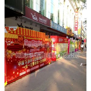 广告海报制作,广州活动展板喷画、喷画制作厂家、广州KT板喷画工厂、KT板展板喷画报价