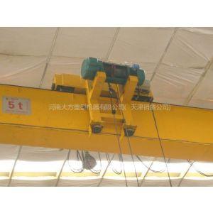 供应低净空电动单梁起重机 天津天车电动单梁桥式起重机