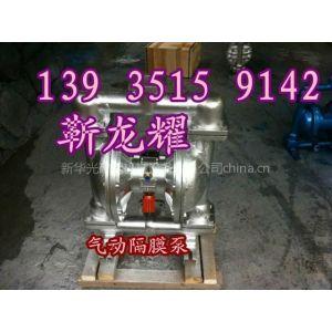 供应河北BQG200隔膜泵价格 矿用涡轮风泵 潜水泵型号