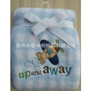 供应婴儿毯 母婴用品 婴儿床 婴儿用品 毛绒玩具批发 baby blanket