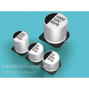供应贴片型铝电解电容器 焊接 长寿命品SGV 高密度贴片安装