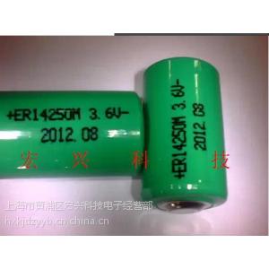 供应原装 MYJ ER14250M 3.6v 1/2AA LS14250 高性能大电流功率型电池