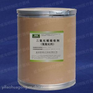 供应二氧化碳吸收剂 一氧化碳催化剂