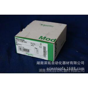 供应施耐德可编程控制器BMXP3420302