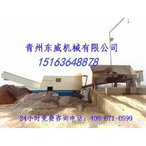 供应优质高效节能利废环保混凝土砂石分离机,东威Dw牌,销售电话15163648878