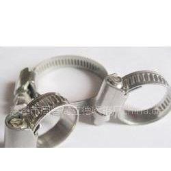 供应供应喉箍 抱箍 卡箍 管夹 美式德式英式喉箍
