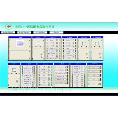 供应组态消防远程监控|中控室消防远程监控|舜通智能Qtouch