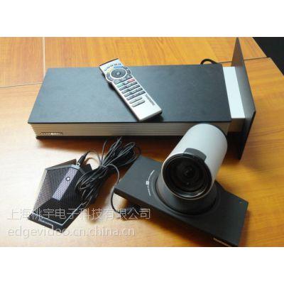 上海专业TANDBERG视频会议维修及C20视频会议摄像头麦克风话筒配件销售