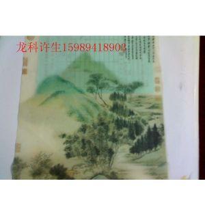 供应白卡纸彩印机|铜版纸印刷机|广告布印刷机|相纸直印机|相片印花机|转印纸喷印机