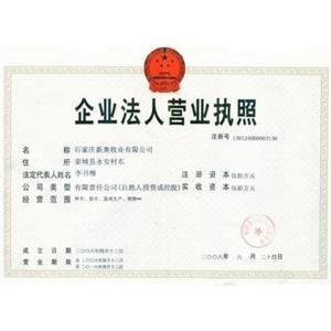 供应石家庄到上海货运公司 石家庄至上海货运专线