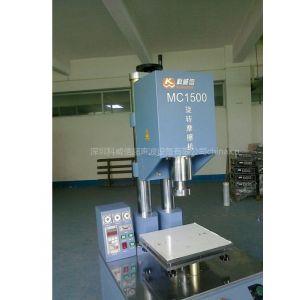 供应深圳科威信超声波旋转摩擦焊机/技术领先型