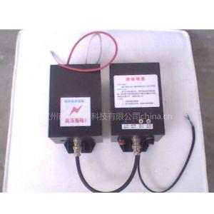 供应油烟净化器专用高压电源