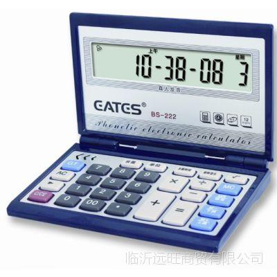 远旺伊达时12位数语音计算器 BS-222 超市收员专用 店铺专用