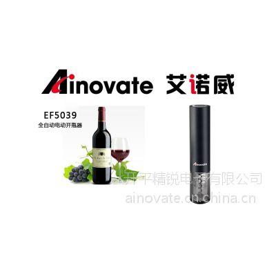 供应EF5039 自动电动开瓶器 红酒开瓶器 智能开瓶器