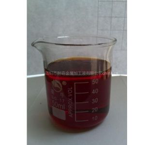 供应微乳化切削液