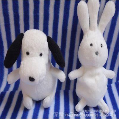 厂家定制小狗毛绒玩具 促销礼品小公仔 500件起批情人节礼品