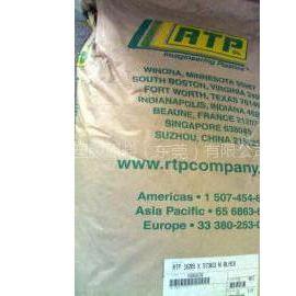 供应PC 美国RTP 4399X